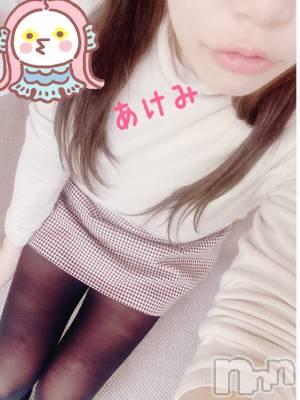 松本デリヘル Revolution(レボリューション) あけみ☆G乳美人受付嬢(27)の10月5日写メブログ「明日から」