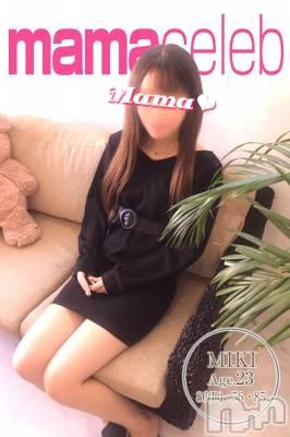 美希(みき)(23) 身長166cm、スリーサイズB86(D).W56.H85。 mamaCELEB在籍。