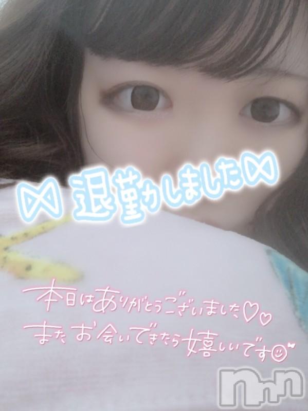 長野デリヘル長野デリヘル 桜(サクラ) ラン(23)の2021年10月10日写メブログ「また明日ね」
