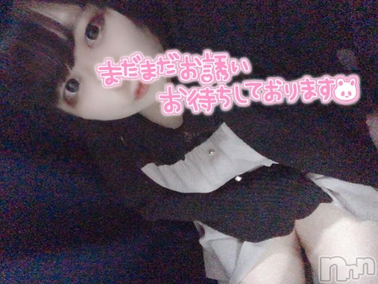 長野デリヘル長野デリヘル 桜(サクラ) ラン(23)の2021年10月11日写メブログ「あと少し」