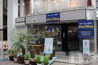 権堂居酒屋・バー Blue Wing(ブルーウィング)の店舗イメージ枚目