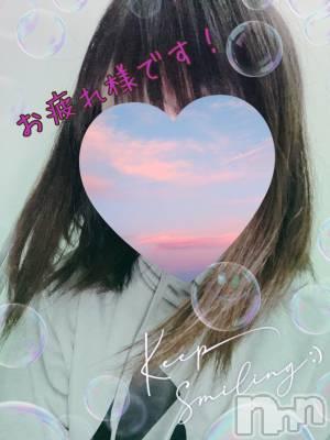 新潟手コキ Cherish Amulet(チェリッシュ アミュレット) あいら(19)の10月18日写メブログ「今日もありがとうございました!」