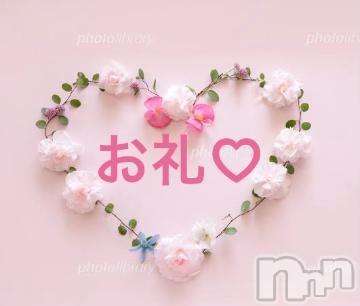 松本メンズエステごらく松本(ゴラクマツモト) ☆彩巴☆いろは(21)の2021年10月15日写メブログ「ありがとうございました」
