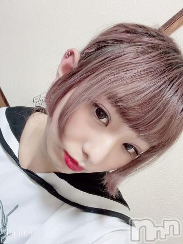 上越デリヘルHONEY(ハニー) はづき(N H)(20)の2021年10月12日写メブログ「お礼」
