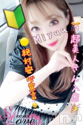 みゆう☆超極上美女(31) 身長162cm、スリーサイズB85(C).W56.H83。新潟デリヘル Secret Love(シークレットラブ)在籍。