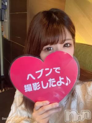 上越デリヘル LoveSelection(ラブセレクション) はく(清純派美少女)(22)の10月14日写メブログ「楽しかった💕」