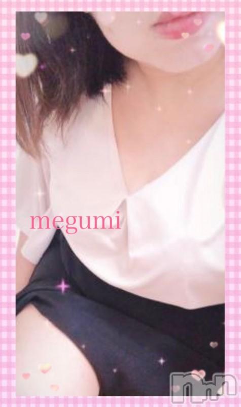 長野人妻デリヘル閨(ネヤ) めぐみ(39)の2021年10月14日写メブログ「起きたよ~🐣」