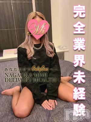 【体験】えみり(20) 身長161cm、スリーサイズB82(B).W57.H83。長岡デリヘル Mimi(ミミ)在籍。