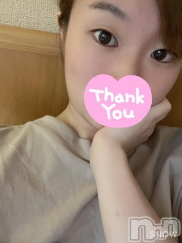 長岡デリヘルR E S E X Y(リゼクシー) 新人AINAあいな(19)の2021年10月15日写メブログ「お礼?」