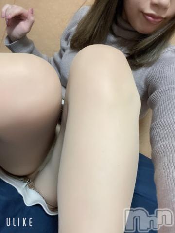 長岡人妻デリヘルmamaCELEB(ママセレブ) 礼子(れいこ)(30)の2021年10月14日写メブログ「少しだけ…」