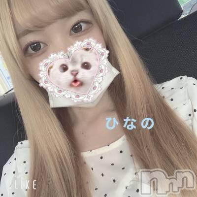 新潟デリヘル Pandora新潟(パンドラニイガタ) ひなの(20)の10月20日写メブログ「rainy.」