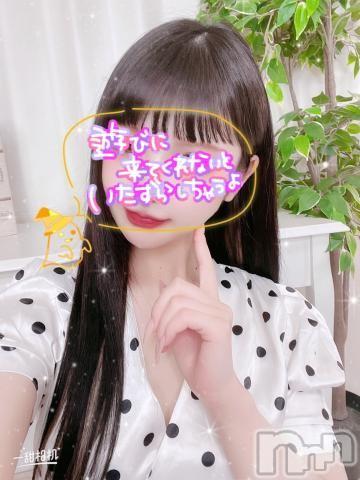 長岡人妻デリヘルmamaCELEB(ママセレブ) 咲紅(さく)(23)の2021年10月14日写メブログ「【明日~?】」