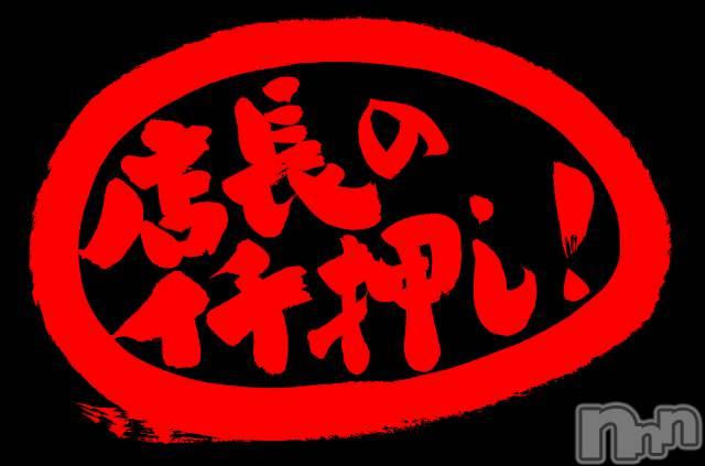 新潟デリヘル(スマイル)の2021年6月20日お店速報「SMILEに初出勤のモデル級の超美人さんが!?」