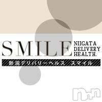 新潟デリヘル SMILE(スマイル)の2月21日お店速報「まだ空き枠ございます!」