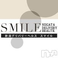 新潟デリヘル SMILE(スマイル)の5月12日お店速報「濃厚なお時間いかがですか?」