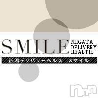 新潟デリヘル SMILE(スマイル)の11月7日お店速報「新人きこちゃん空き枠ございます!」