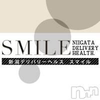 新潟デリヘル SMILE(スマイル)の1月9日お店速報「枠がないよ~( ;∀;)」