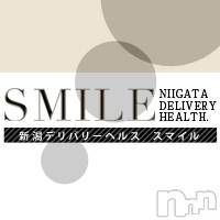 新潟デリヘル SMILE(スマイル)の1月17日お店速報「女の子選び放題!!!」