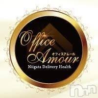 新潟デリヘル Office Amour(オフィスアムール)の10月21日お店速報「50分10000円(/・ω・)/70分13000☆」
