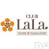諏訪キャバクラ LaLa(ララ)の9月9日お店速報「9月9日出勤予定」