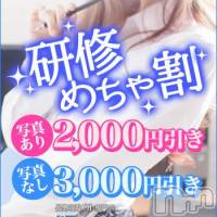 長野デリヘル OLプロダクション(オーエルプロダクション)の3月26日お店速報「研修めちゃ割対象OL3名出社!! 特別価格でご案内しちゃいます♪」