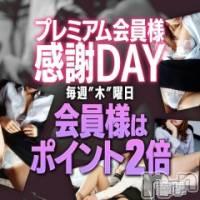 長野デリヘル OLプロダクション(オーエルプロダクション)の7月30日お店速報「木曜日はプレミアム会員様感謝デー☆」