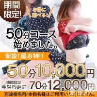 長野デリヘル WIN(ウィン)の8月10日お店速報「◆一撃イベント開催中◆」