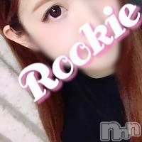 長岡デリヘル ROOKIE(ルーキー)の2月23日お店速報「長岡で本当に可愛い女の子と遊んでみませんか?」