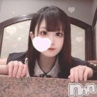 長岡デリヘル ROOKIE(ルーキー)の11月7日お店速報「何十分でもねっとりキスができちゃいます!!超絶美少女ゆなちゃん18歳」