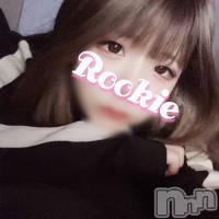 長岡デリヘル ROOKIE(ルーキー)の2月15日お店速報「今夜どうしようか迷っている男子諸君『ROOKIE』を今すぐチェック」