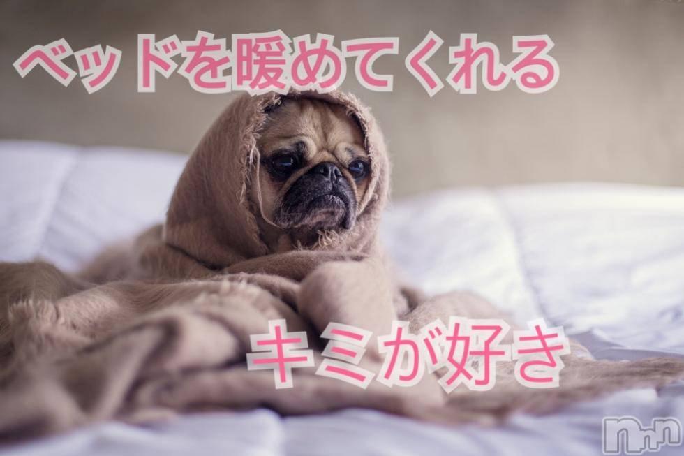 松本人妻デリヘル恋する人妻 松本店(コイスルヒトヅマ マツモトテン) なるみ☆綺麗系(37)の1月7日写メブログ「おはよーございます」