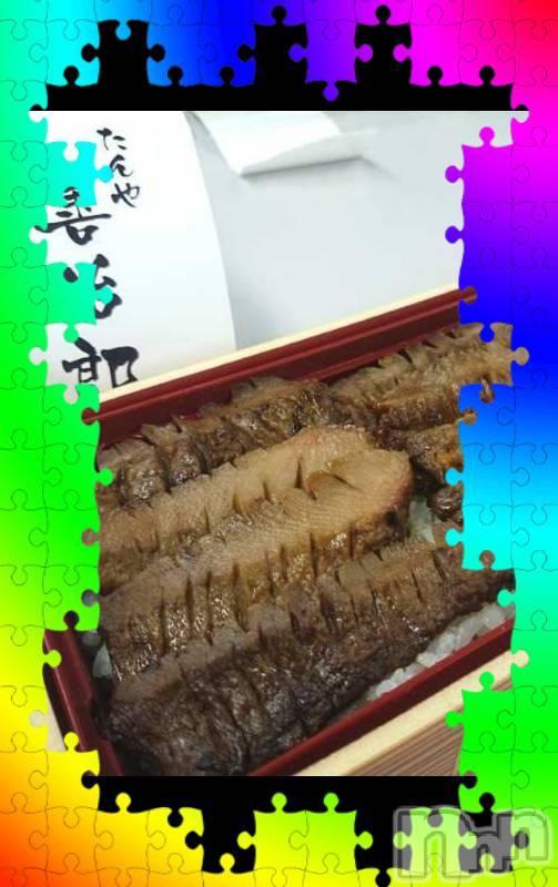 松本人妻デリヘル恋する人妻 松本店(コイスルヒトヅマ マツモトテン) なるみ☆綺麗系(37)の3月13日写メブログ「おはよーございます」