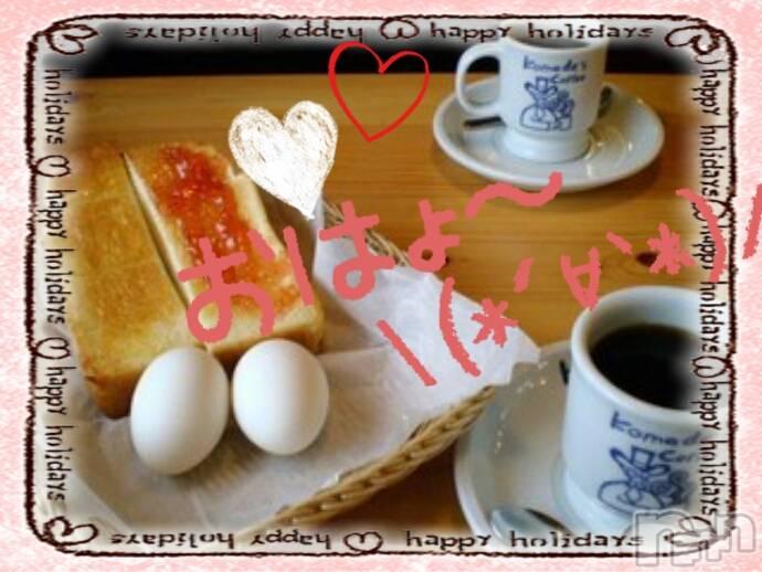 松本人妻デリヘル恋する人妻 松本店(コイスルヒトヅマ マツモトテン) なるみ☆綺麗系(37)の6月7日写メブログ「おはようございます」