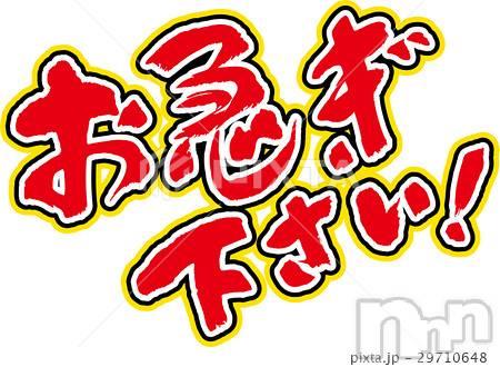 上越デリヘルの2019年8月16日お店速報「★ 体験入店の(まゆちゃん)出勤中 ★」