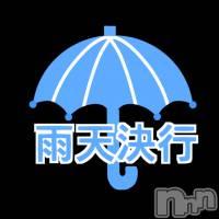 上越デリヘル ヘヴンの7月8日お店速報「★ 雨降りでも女の子達は待ってます ★」