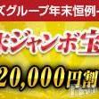 松本デリヘル デリヘルへブン松本店(デリヘルヘブンマツモトテン)の11月27日お店速報「今回の新人姫もレベルが高いですよ~(^^)」