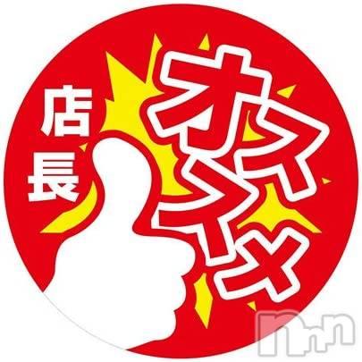 新潟手コキ(キレイナテコキヤサン)の2021年6月19日お店速報「【大人気】極上エステで激カワ美女2人をご紹介🔥」