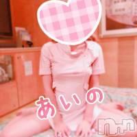 新潟デリヘル 綺麗な手コキ屋サン(キレイナテコキヤサン)の9月22日お店速報「綺麗なお姉さんは好きですか??」