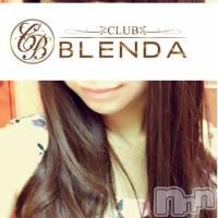 上田デリヘル BLENDA GIRLS(ブレンダガールズ)の4月22日お店速報「現役地下アイドル入店」