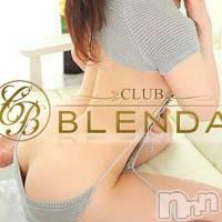 上田デリヘル BLENDA GIRLS(ブレンダガールズ)の6月23日お店速報「あおいちゃあああああん!!!」