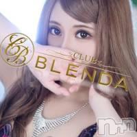 上田デリヘル BLENDA GIRLS(ブレンダガールズ)の7月11日お店速報「可愛子ちゃん入店♪」
