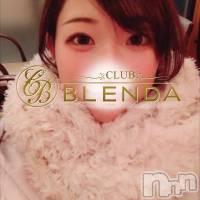 上田デリヘル BLENDA GIRLS(ブレンダガールズ)の8月20日お店速報「かこちゃん入店!」