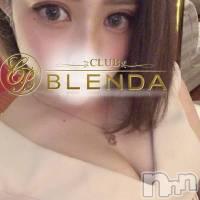 上田デリヘル BLENDA GIRLS(ブレンダガールズ)の9月12日お店速報「つかさちゃん入店!!」