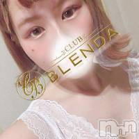 上田デリヘル BLENDA GIRLS(ブレンダガールズ)の10月14日お店速報「本日入店!ろあちゃん!」