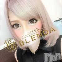 上田デリヘル BLENDA GIRLS(ブレンダガールズ)の11月21日お店速報「本日入店!ありあちゃん♪」