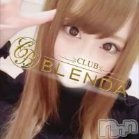 上田デリヘル BLENDA GIRLS(ブレンダガールズ)の12月5日お店速報「明日より入店予定♪まろんちゃん♪」