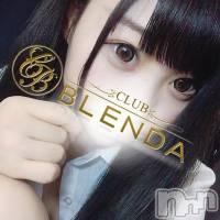 上田デリヘル BLENDA GIRLS(ブレンダガールズ)の12月11日お店速報「本日入店ももなちゃん♪」