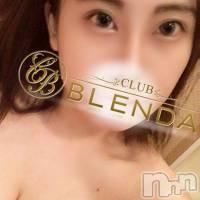 上田デリヘル BLENDA GIRLS(ブレンダガールズ)の12月12日お店速報「本日入店!ゆうきちゃん♪」