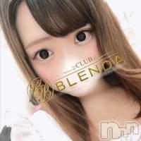 上田デリヘル BLENDA GIRLS(ブレンダガールズ)の2月1日お店速報「わかばちゃん」