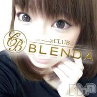 上田デリヘル BLENDA GIRLS(ブレンダガールズ)の2月14日お店速報「いちるちゃん☆」